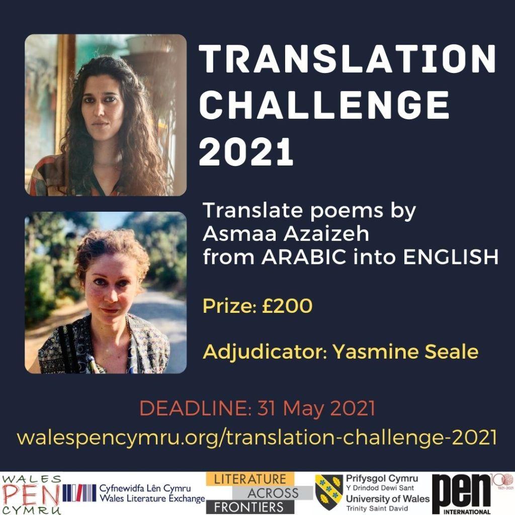 Poster for the 2021 Translation Challenge of Wales PEN Cymru
