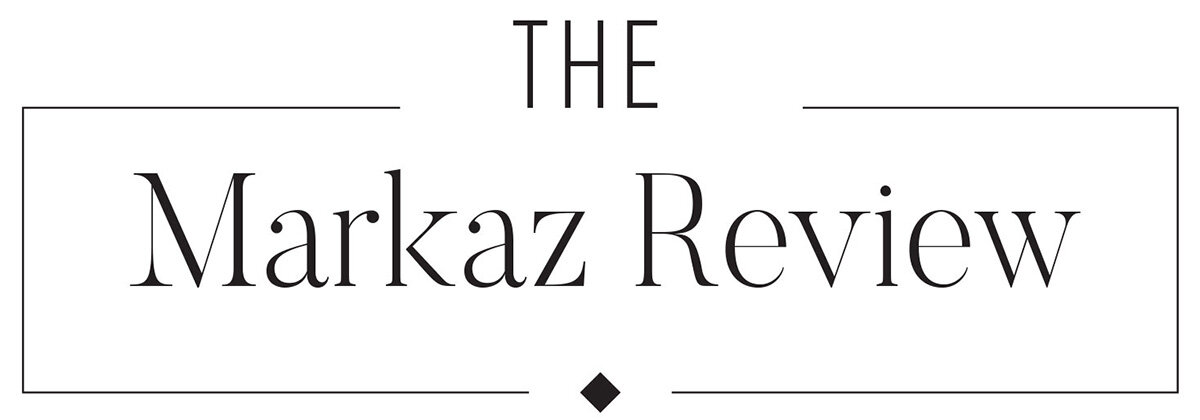 Logo of The Markaz Review.